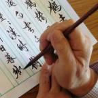 ICA-calligraphy