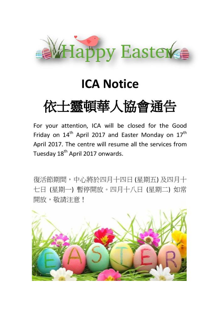 ICA Easter Holiday Notice 2017.jpg