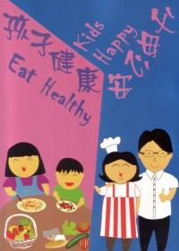 ICA Eat healthy kids happy