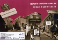 ICA Limehouse Legacy