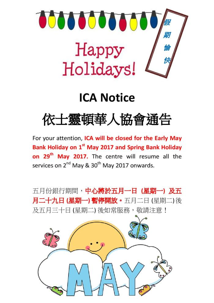 ICA May Holiday Notice 2017