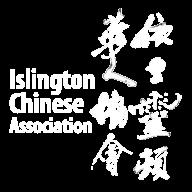ICA-logo-white-1000