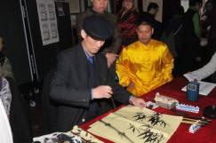 ICA William Cai demonstration 130216