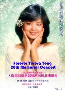 Teresa Teng memerial concert 2015