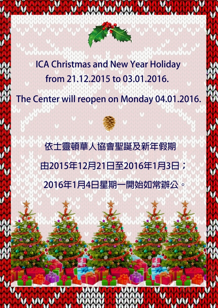 ICA Christmas and New Year Holiday notice 2015