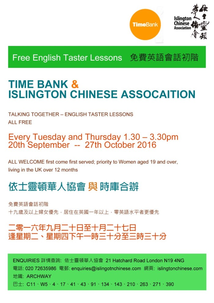 english taster lessons 2016