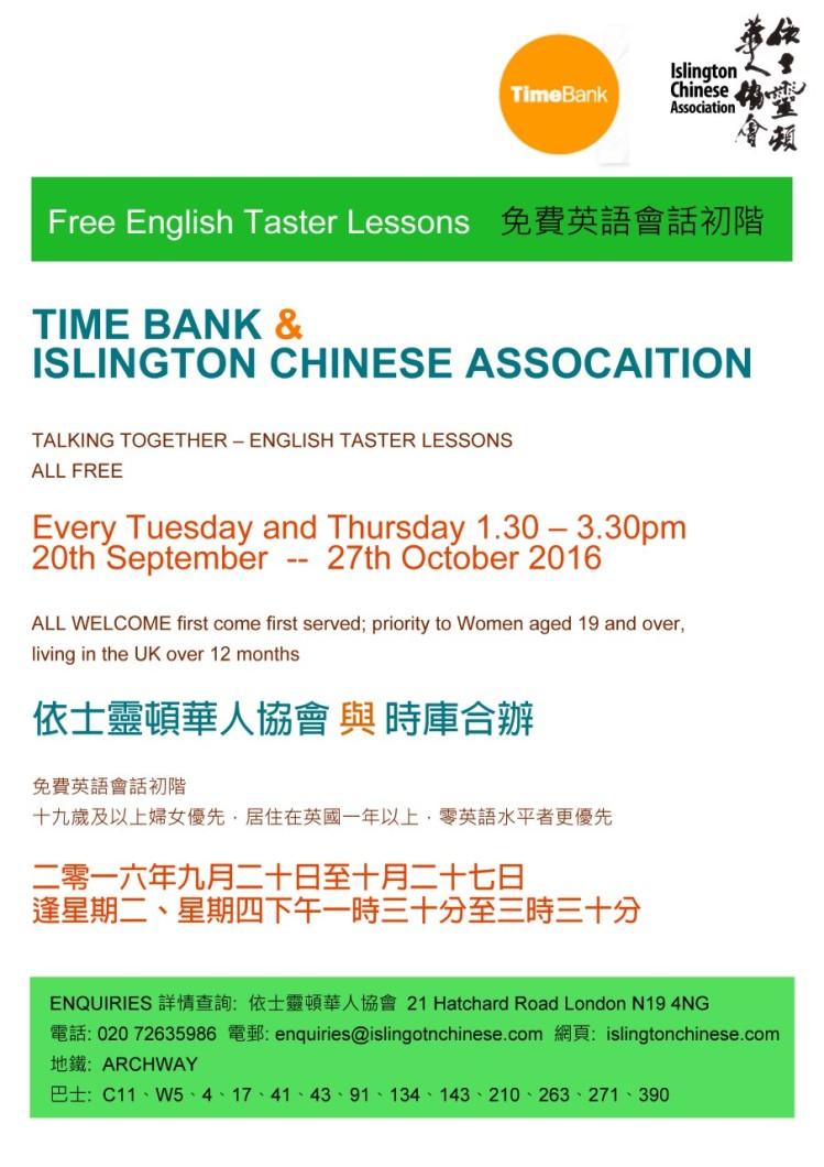 english taster lessons 2016