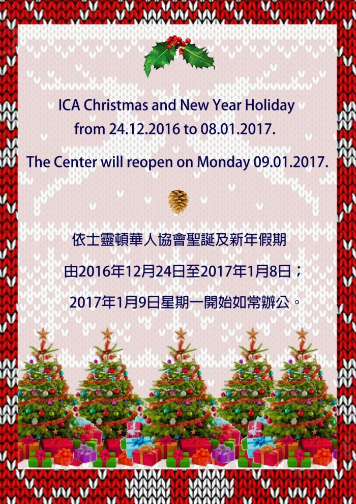 ica-christmas-and-new-year-holiday-notice-2016