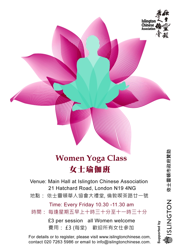 Ica yoga 4 copy