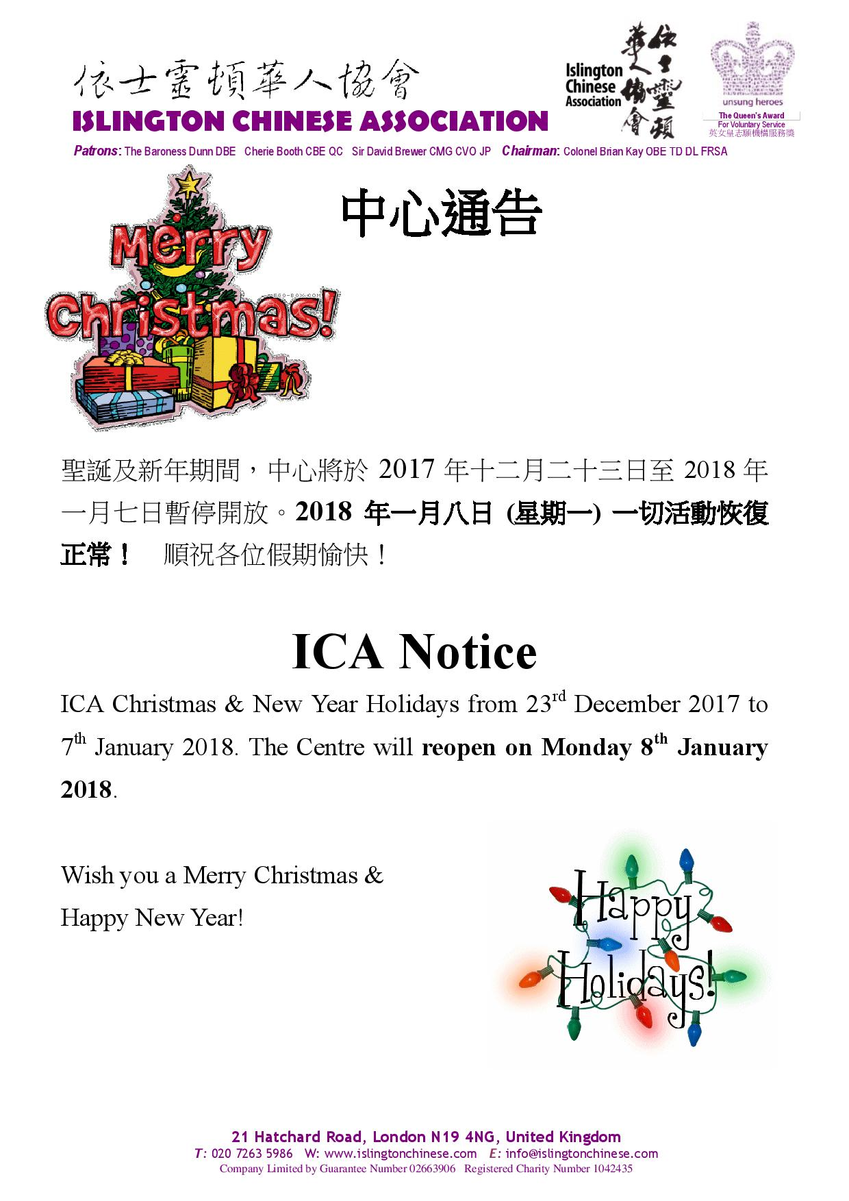 ICA Christmas & New Year Holiday Notice 2017-18