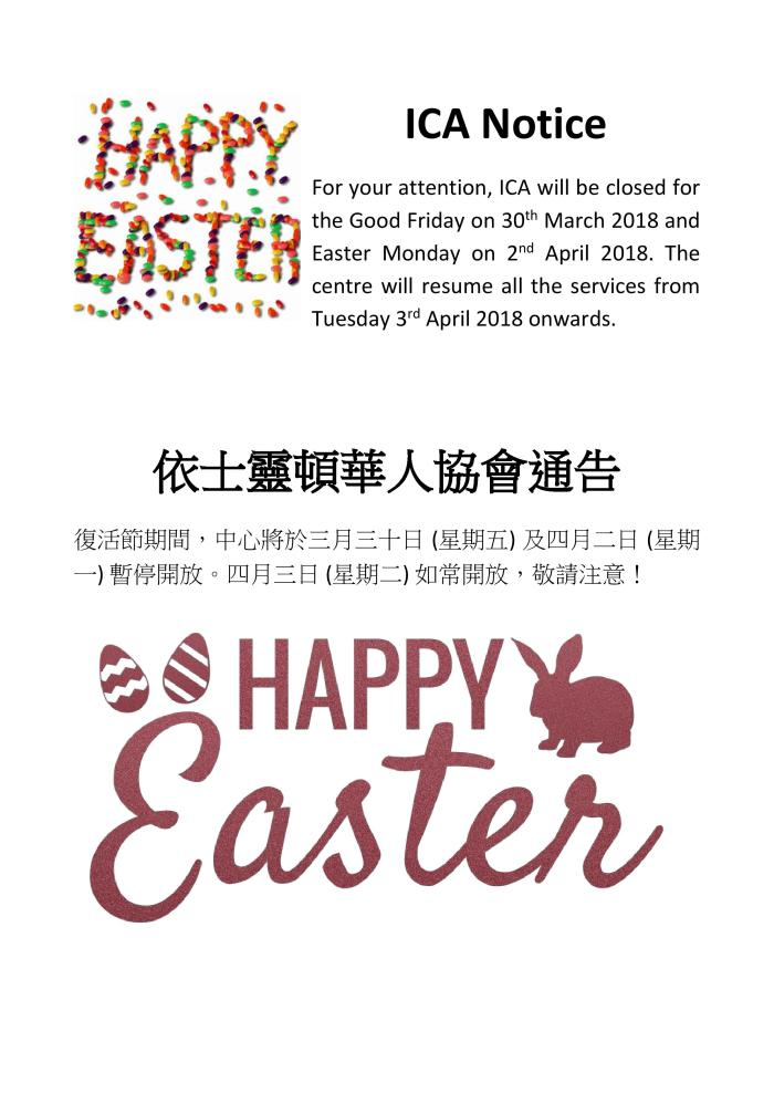 ICA Easter Holiday Notice 2018