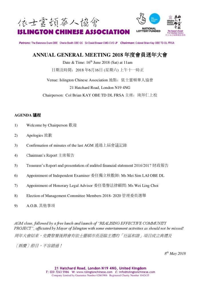 ICA AGM Agenda 16.6.2018