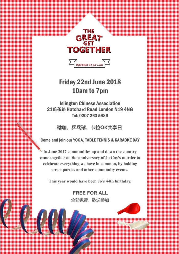 the great get together 2018