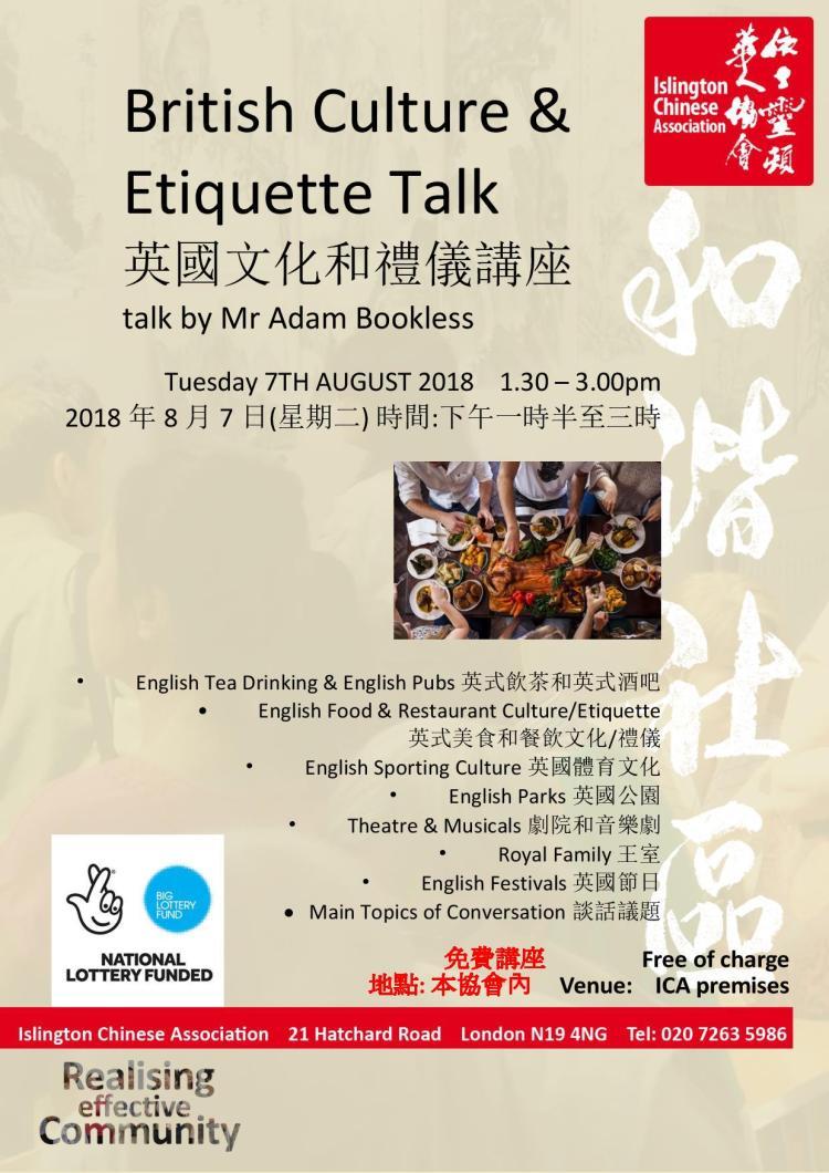british Culture & Etiquette poster(2)