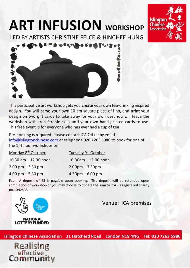 art infusion poster (English)
