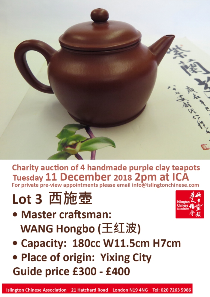 teapot auction lot3 (1)