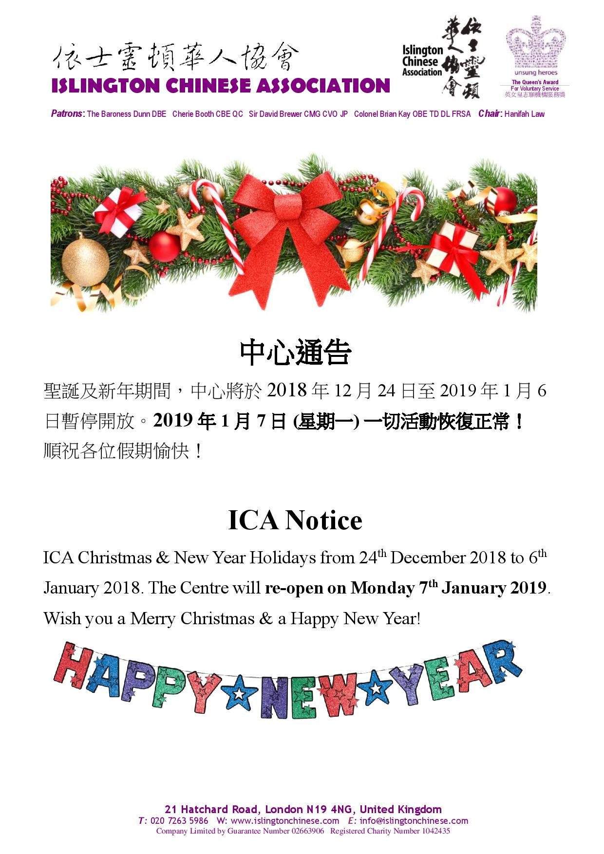 ICA Christmas & New Year Holiday Notice 2018-19