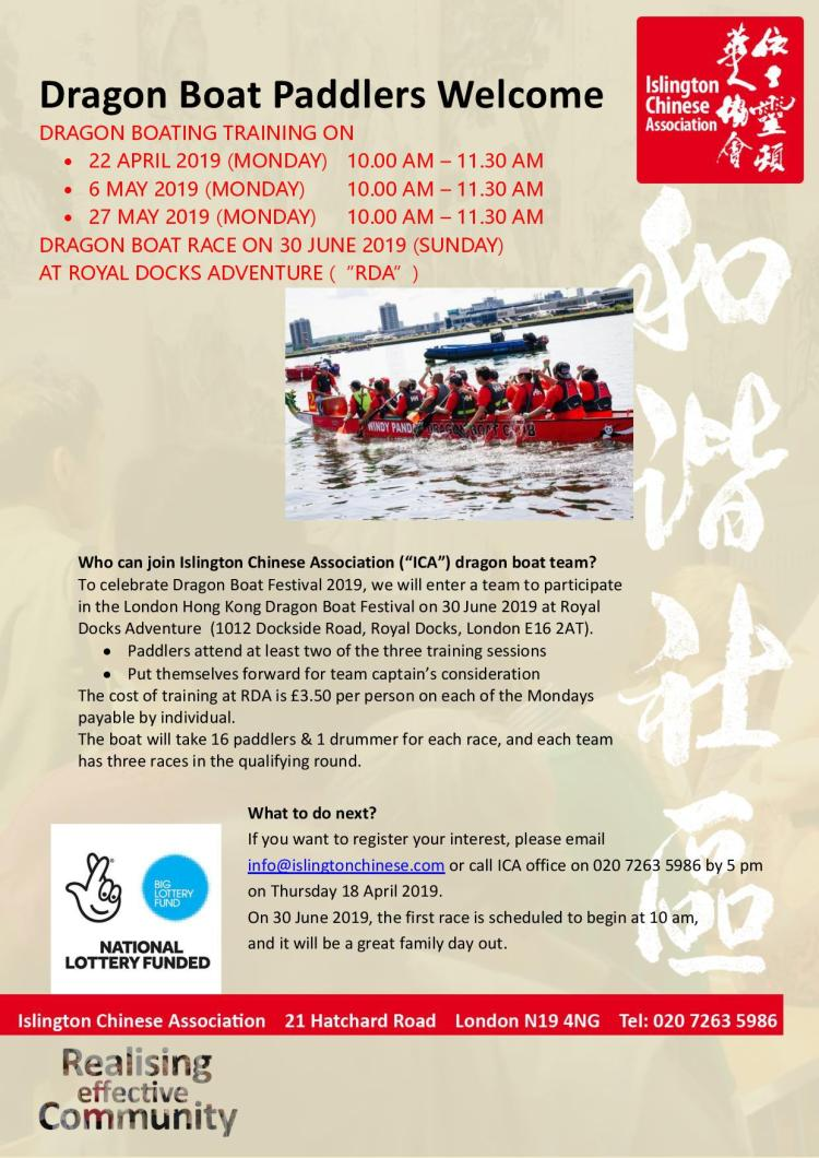 dragon boat paddlers welcome 20190630