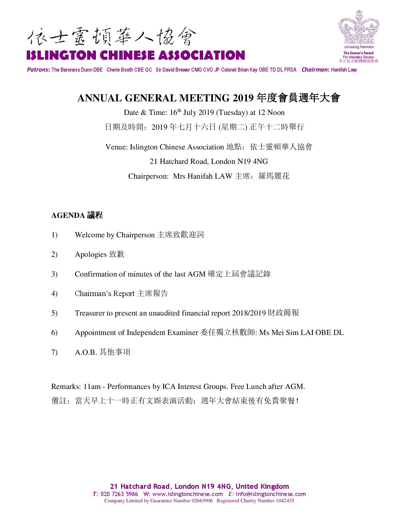 ICA AGM Agenda 16.07.2019