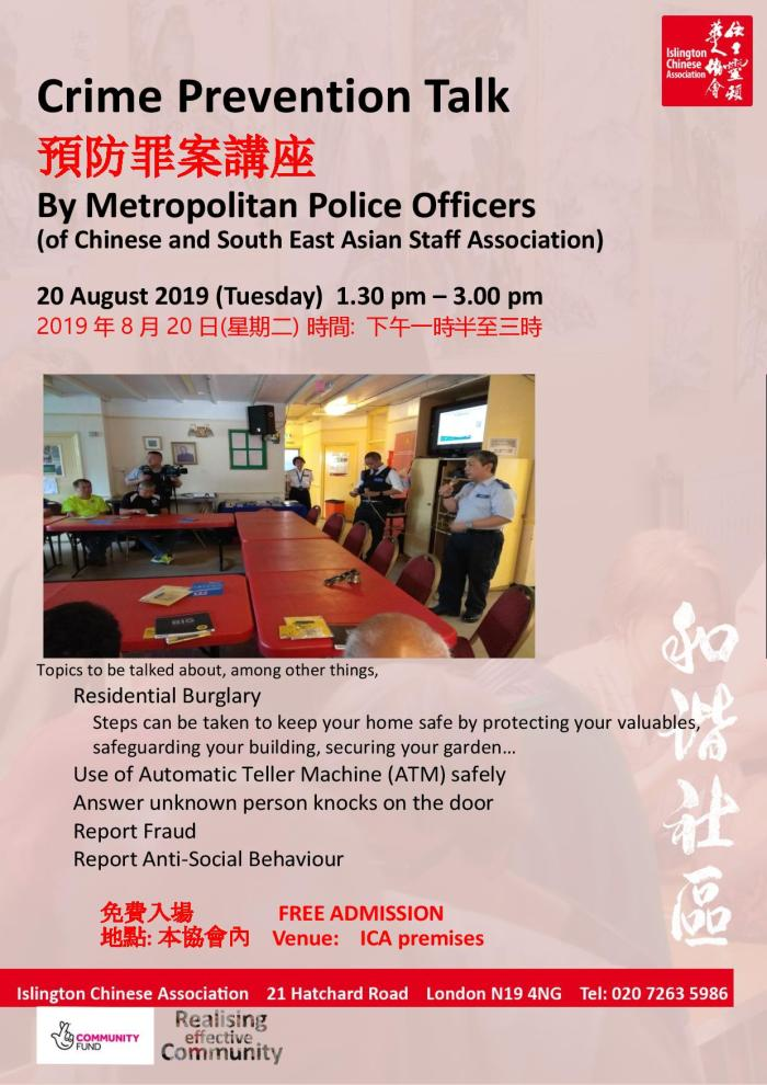 crimepreventiontalk.20190820