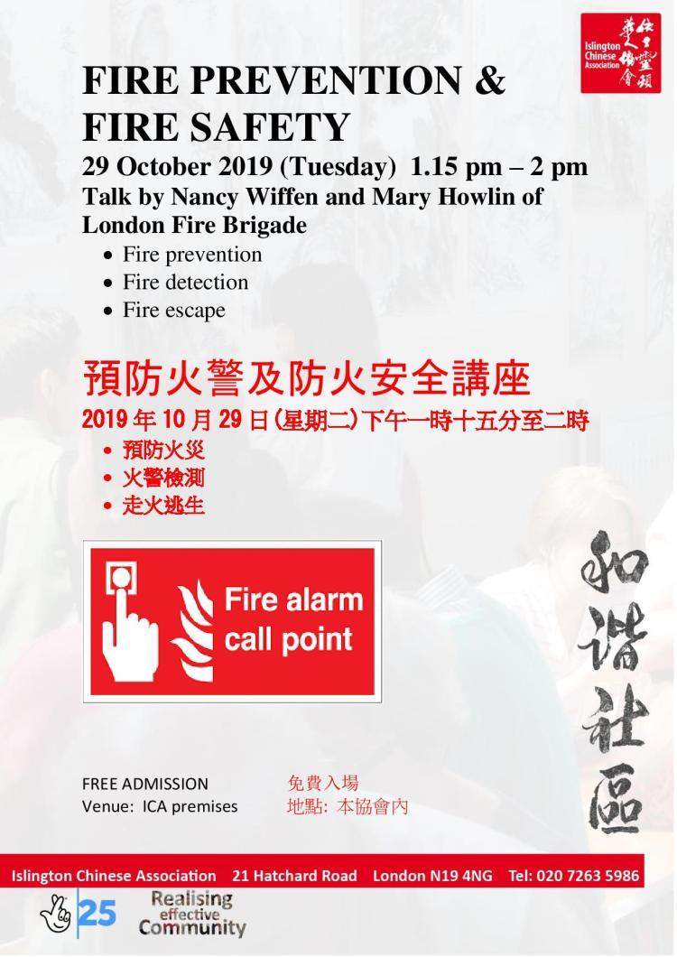 firepreventiontalk.20191029