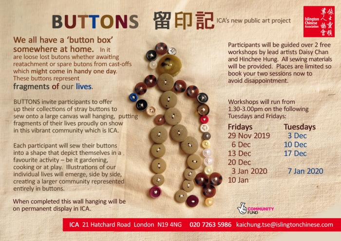 Buttons-English