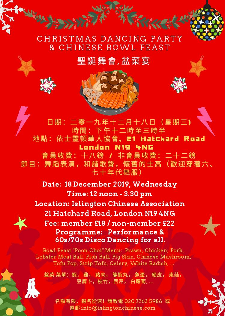 Copy of ICA Xmas Poon Choi 2019(a)