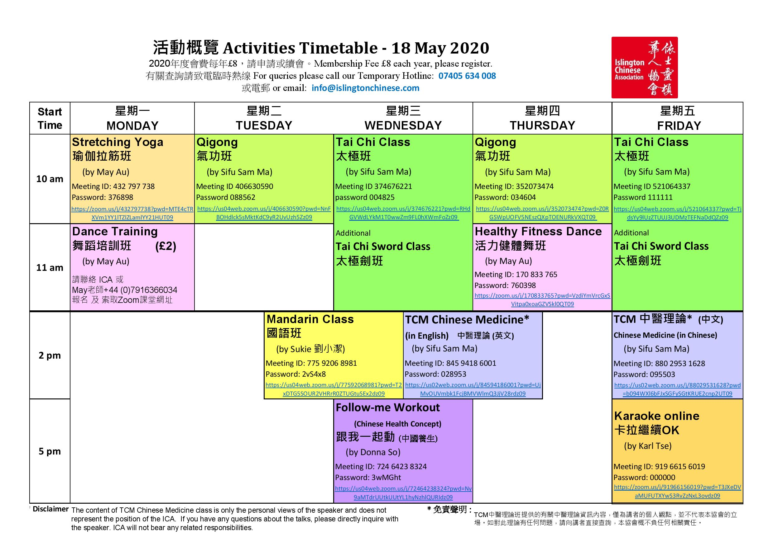 ICA Activities Timetable 2020_05_18-page-001