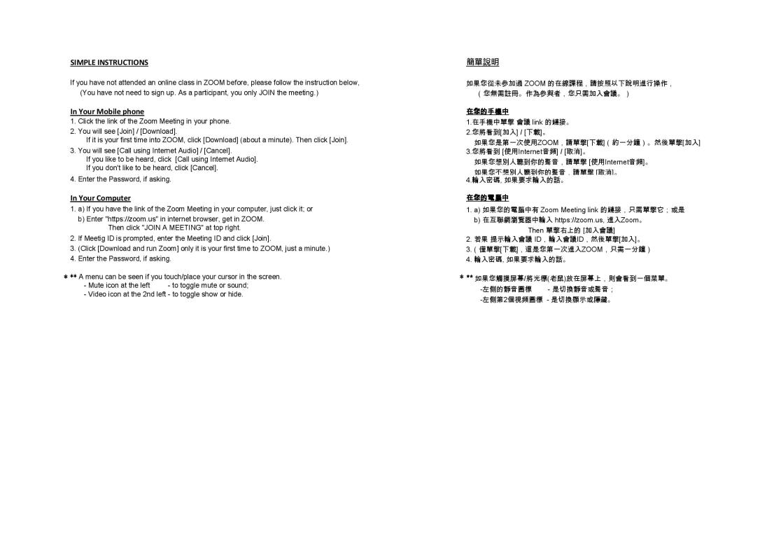 ICA Activities Timetable 2020_05_18-page-002