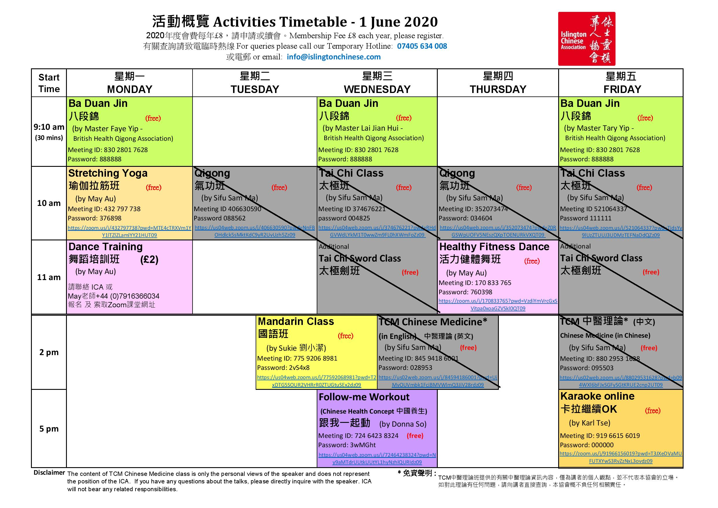 ica-activities-timetable-2020_06_01-page-001-1