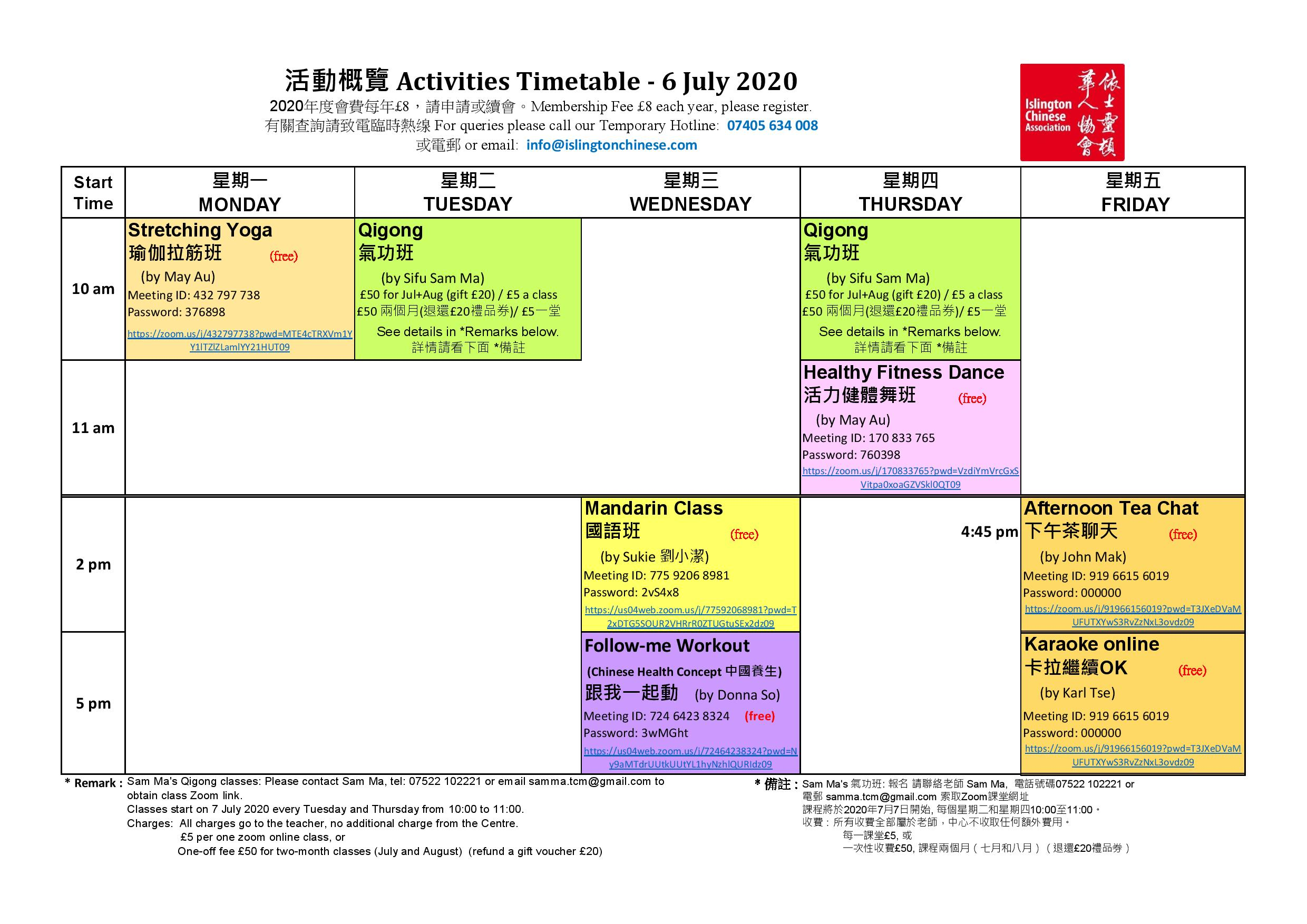 ICA Activities Timetable 2020_07_06-page-1