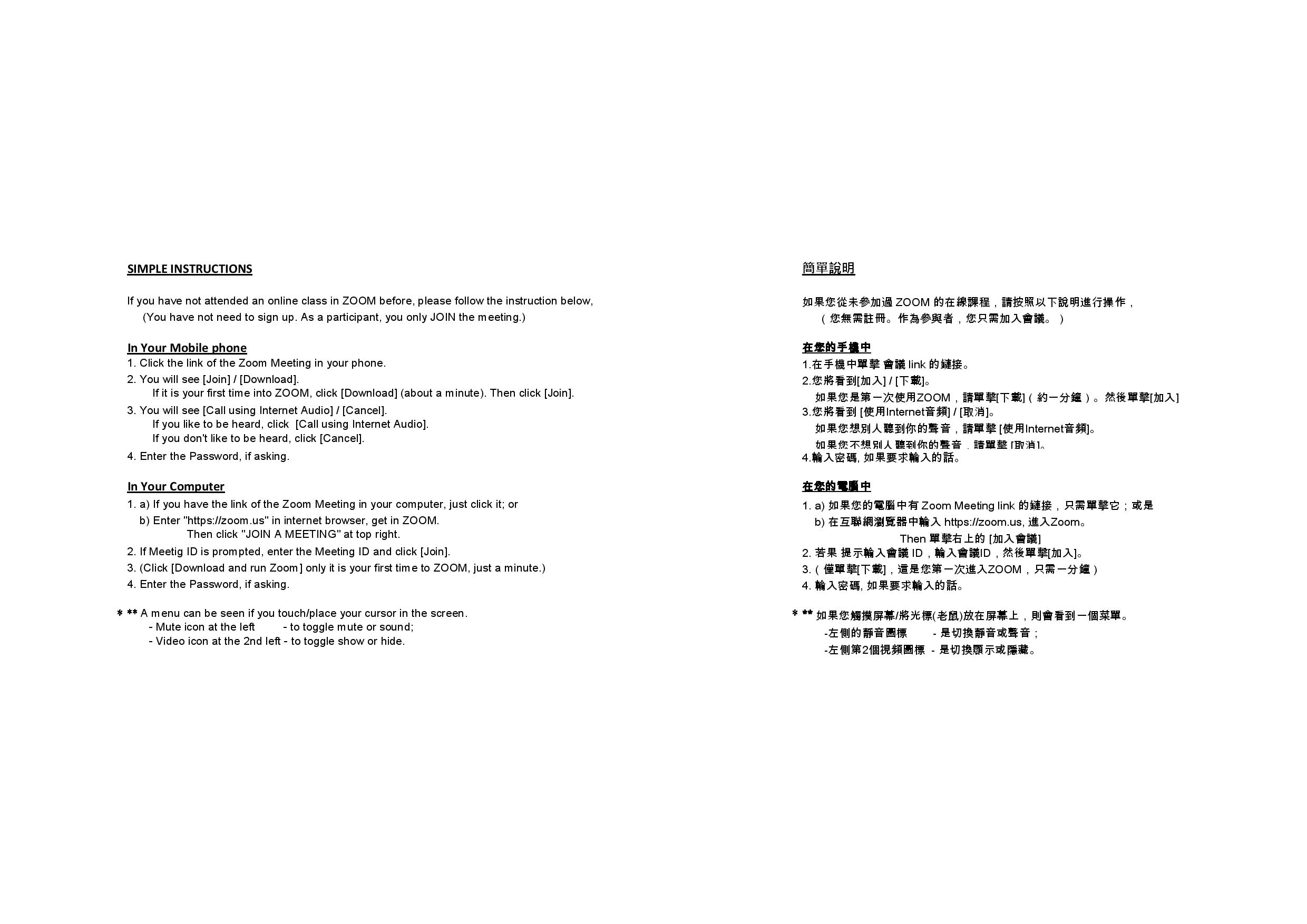 ICA Activities Timetable 2020_07_06-page-2