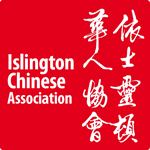 Islington Chinese Association